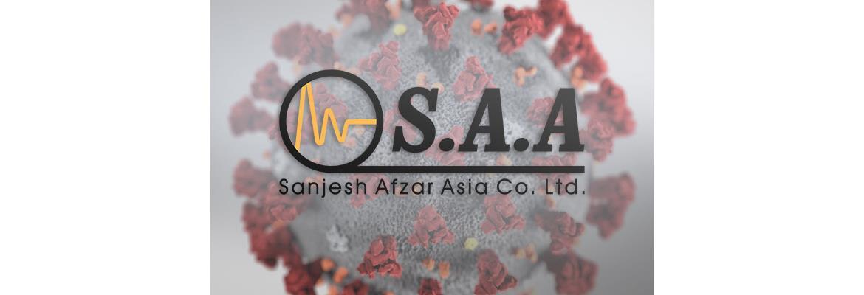 اقدامات شرکت سنجش افزار آسیا در رابطه با پیشگیری از ویروس کرونا Covid-19